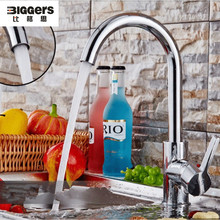 Free shipping,Chrome finish single handle rotatable kitchen faucet cold and hot water mixer taps cozinha with logo(China)