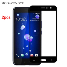 2pcs For Tempered Glass HTC U11 Screen Protector HTC U11 Screen Protector Glass Full Cover Protective Flim 2.5D(China)