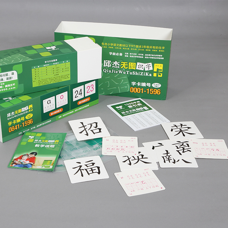 5cm 750 Chinese characters Double-sided cards with for advanced learners with Chinese Phrase pin yin and Chinese order<br>