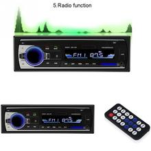 Multimedia Player Host Auto Car Stereo Audio In-Dash FM Aux Input Receiver SD USB MP3 WMA Radio Player Portable Audio Players(China)