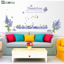 France Romantic Romantic Purple Lavender Manufacturers Wholesale Children Cartoon Room TV Background Wall Stickers