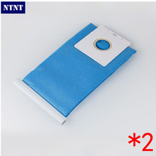 NTNT 2Pcs/Lot New Non-woven Bag For SAMSUNG Fabric BAG DJ69-00420B FOR VACUUM CLEANER Long Term Dustbag