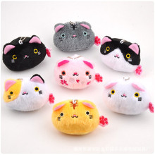 Kutusita Nyanko Cat Plush Toys Anime Cartoon SAN-X Boots Cats Neko Dolls Key Bag Phone Pendants 7cm 7pcs/lot(China)