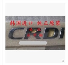 Discount ABS CRDI Car Tail Exterior Styling Sticker Decoration for Elantra Sonata Tucson Santa Sportage Accent IX35 IX45(China)