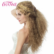 HANNE 26inch Mixed Brown And Blonde Color Medium Length Natural Wave Heat Resisant Synthetic Hair Wigs For Black Or White Woman