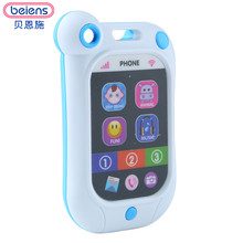 Beiens Kids Phone Children's Educational Simulation Music Mobile Toy Phone for Child Birthday Gift Toy Phones High Quality(China)