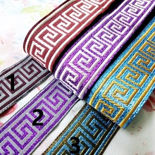 3.3cm 33mm 1-3/8' quality thick brown purple turquoise filigree trim Greek Key National Jacquard Ribbon Embroidery Woven Webbing(China)