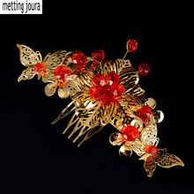 Metting Joura Bridal Wedding Party Metal Flower Hair Comb With Red Beads Hair Pin Bride Handmade Hair Accessories