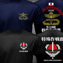 Japan Army Special Operations Group T shirt men two sides Defense Force Counter Terrorist gift Casual tee USA size S-3XL