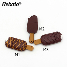 Silicone chocolate ice cream pen drive funny usb 2.0 flash drive 64gb 32gb 16gb pendrive cartoon memory stick 8gb 4gb u disk(China)