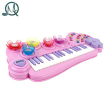 MQ Cartoon Flower Multi-function Electronic Organ Keyboard Piano Children Musical Instrument Educational Baby Toys 2709 - Pink