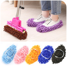 New 5 Colors 1 /2 Pcs Microfiber Dust Mop Slipper House Cleaner Lazy Floor Dusting Cleaning Foot Shoe Cover Dust Mop(China)