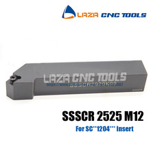 SSSCR2525M12 SSSCL2525M12 Indexable External turning tool holder,45 Deg Turning Cutter,SSSCR Lathe machine cutting Tool Holder(China)