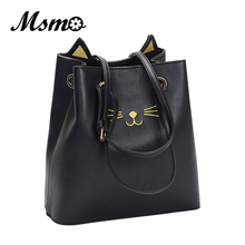 MSMO 2017 Sailor Moon Bucket bag Samantha Luna Style Cat Ladies Hand Bags Kitty Cat Bag Women Messenger Crossbody Tote Bag(China)