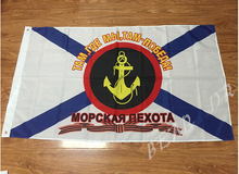 3X5FT High quality Flag Russian Marines Corps Polyester Russia Naval Infantry Navy Jack Army Military Flags And Banners(China)