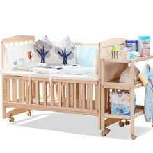 Baby bed solid wood paint no paint multi-function baby bb game cradle children's bed gives three mobile shelving(China)