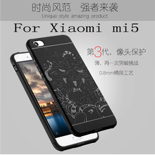 Luxury phone case For xiaomi mi5 M5 High quality silicon hard Protector back cover for Xiaomi Mi 5 Mobile phone housing shell(China)