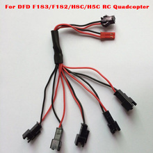 1 x 5 in 2 Converting Charger Charging Cable for DFD F183F182 H8C H5C RC Quadcopter Drones Helicopter Spare Parts Best Price