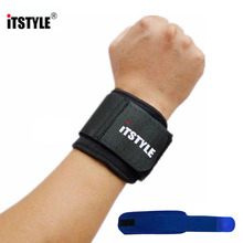 ITSTYLE 1 Pair Sports Safety Fitness Weight Lifting Wrist Supports Gym Basketball Wrist Protection Wrap Accessories(China)