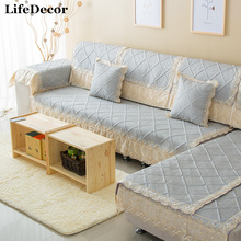 Sofa Cushion Covers Ice Hemp Cloth Champagne / Gray Four Seasons European Non-slip Embroidered Sofa Towel