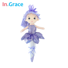 In.Grace shining princess dolls mini purple ballerina doll for girls fantasy fashion girls toys unique gifts 30CM stuffed dancer(China)
