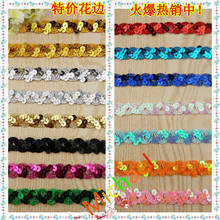 15Yards/lot width 15mm beading paillette stage performances lace sequins trim clothes curtain accessories diy lace sequin fabric(China)
