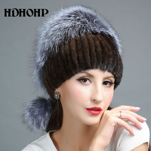 HDHOHP 2017Fashion Winter Real Fur Hat Women Real Mink Fur Hat With Silver Fox Fur Knitted Beanies New Women Fur Caps(China)