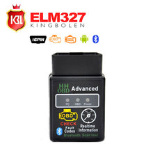 Free Shipping Mini ELM327 V2.1 Bluetooth HH OBD ELM 327 Advanced OBDII OBD2 Car Diagnostic Tool Scanner Code Reader for Android