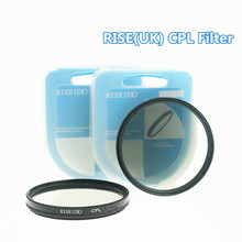 RISE UK Brand CPL Filter Circular Polarizing Polarizer 52mm 55mm 58mm 62mm 67mm 72mm 77mm 82mm filtros For Canon Nikon Sony