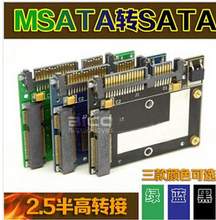 "PC DIY sell 5cm Low Profile mSATA to SATA3 SATA 3 Adapter Converter Card For Laptop Notebook 2.5"" SSD Internal"