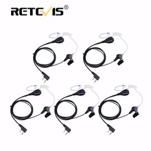 5pcs High Quality Retevis RE-2322 Air Acoustic Tube Earpiece PU Wire PTT Headphone for TYT MD-380 Retevis RT3 DMR Radio J9110A