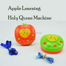 Muslim Apple Holy AL-Quran Learning toys,Arabic Islamic Kids Quranic with Light Projective Learning machine Educational Toys(China)