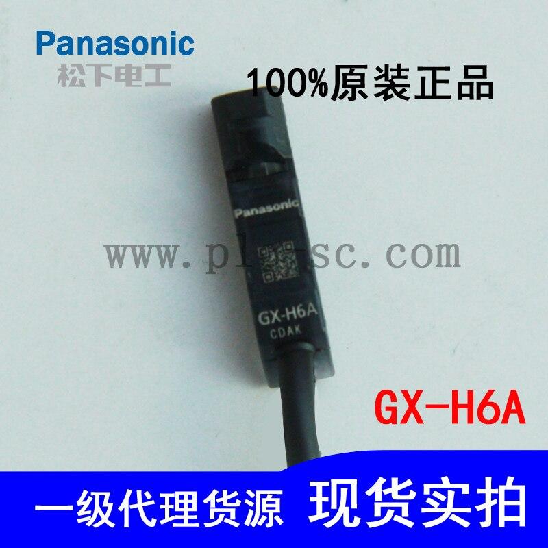 GX-H6A 100% new original<br>