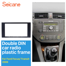 Seicane Audio Frame Car Refitting DVD Panel Dash Kit Fascia for 2004-2008 Ford Focus Transit Double DIN Radio Frame Fascia(China)