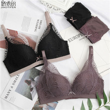 Buy New Sexy Lace Embroidery Bra Set Women Comfortable Seamless Underwear Padded Small Chest Push Bra Set Breathable Lingerie