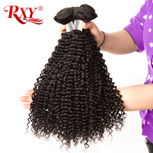 RXY Malaysian Hair Bundles Afro Kinky Curly Hair Weave 1pc Can Buy 3 or 4 pcs Human Hair Bundles 100% Remy Hair Extensions(China)