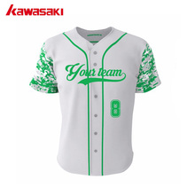Kawasaki Camo Custom Baseball Jersey For Men&Women 100%Polyester Practice Full Buttons Fans Softball Training Shirts jerseys(China)