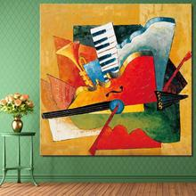 Musical Instruments Piano Violin Still life Abstract Frameless Canvas Oil painting Home decor drawing Spray digital