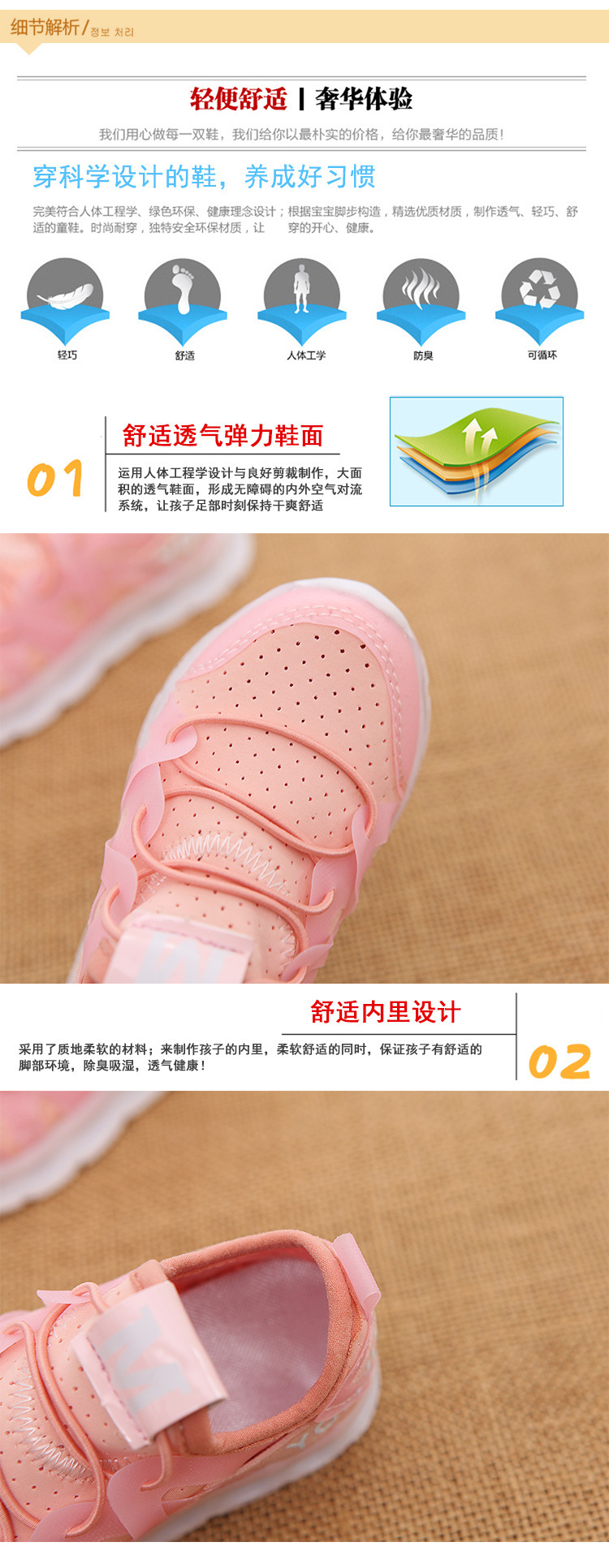 17 New fashion cool net children sneakers LED lighting casual children casual shoes slip on glowing kids baby girls boys shoes 4