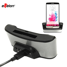 Effelon Black and Silver Micro USB Sync Data USB Desktop Dock Charger For LG G3 D850 D855 Dock Station