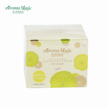 Natural Aroma Magic lotus leaf massage refresh moist Cleansing Cream with green tea, deep pore cleanser, clean makeup residues