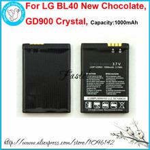 HKFASTEL New LGIP-520N 520N Li-ion Mobile Phone Battery For LG BL40 New Chocolate,GD900 Crystal,1000mAh,High Quality(China)