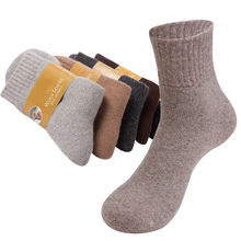 3 Pairs Men Thicker Keep Warm Soft Best Wool Short Socks Winetr Casual Fashion Solid Color Male Meias Breathable Deodorant Sock(China)