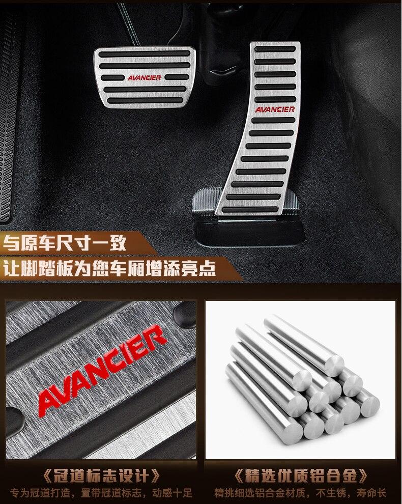 Car Pads On The Pedals For HONDA AVANCIER 2PCS Aluminum Alloy Non-Slip 4 Colours Automobile Car Styling Accessories Gadget