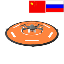 Luminous Function Parking Apron Foldable Landing Pad 80CM LED landing pad light For DJI Mavic Pro Spark Phantom 3 4 3SE inspir(China)