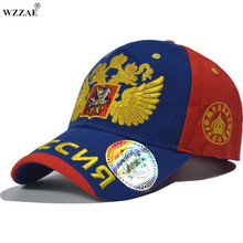 WZZAE 2017 New Fashion Sochi Russian Cap 2017 Russia Bosco Baseball Cap Snapback Hat Sunbonnet Cap For Men Women Hip Hop Bone