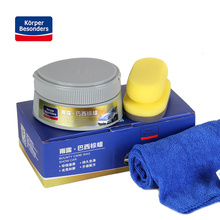 Super waterproof film Anti-aging wax layer covering the paint surface coating formula Carnauba Wax Clear Coat Wax car paint care(China)