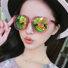 Fashion Multicolour Mirror Glasses Sunglasses Women Vintage Sunglasses Women Brand Designer Sun Glasses feminino 9156