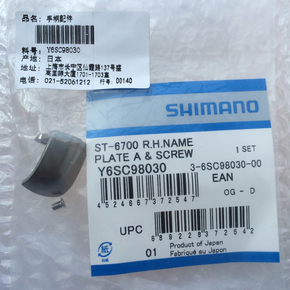 Shimano Ultegra ST-6700 Left Side Plate Name Plate B /& Fixing Screws