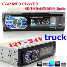 Car radio player USB SD MP3 Audio System FM /1DIN car electronic music player truck school bus Container 24V car Free shipping(China)